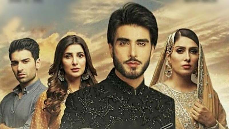 Team 'Koi Chand Rakh' is especially upset at being snubbed