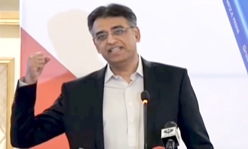 Finance Minister Asad Umar speaks at the launch ceremony of Dr Hafiz Pasha's book in Islamabad on April 2. — DawnNewsTV