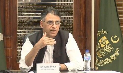 Finance Minister Asad Umar addresses a QnA session. ─ Dawn.com