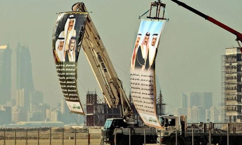 اسرائیل نے بحرین کی پارلیمنٹ کے بیان کے بعد دورہ منسوخ کیا — فوٹو: اے پی