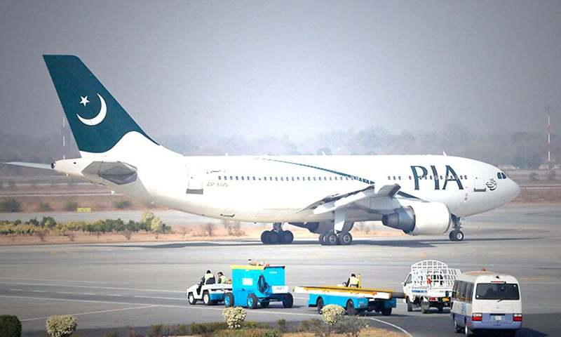 The UKPCCI will invest in operating a PIA aircraft, the Naya Pakistan Housing Project and other segments in the real estate and textile sectors. ─ Reuters/File
