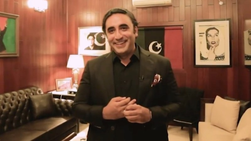 Bilawal Bhutto says his life partner should get along with his sisters