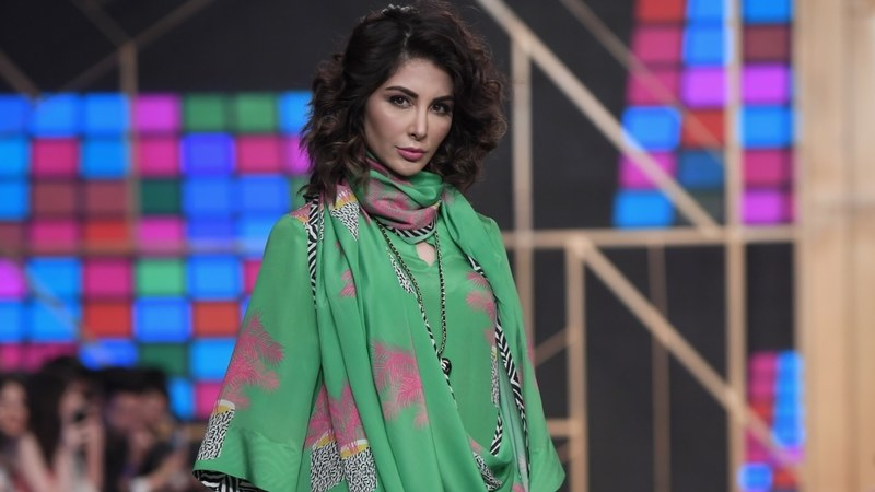 You need to wear green now, according to PSFW