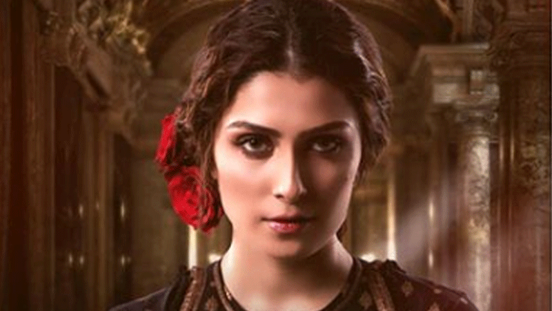 Ayeza Khan Is An Unhappy Bride In New Drama Yaariyan