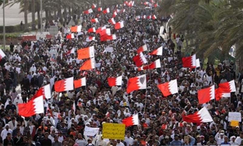 Bahraini king reinstates nationality of 551 citizens sentenced on terror cases