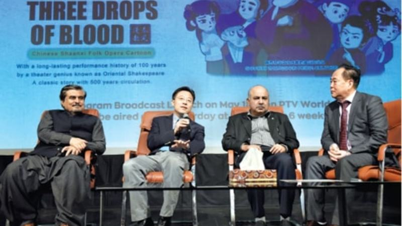Deputy Chief of Mission, Chinese Embassy, Lijian Zhao speaks at the launching ceremony of the animated series at the PNCA on Friday. MD PTV retired Col Hassan Imad Mohammadi, PNCA Director General Jamal Shah and the series' chief director, Bai Zhijun, are also seen. — Photo: Tanveer Shahzad