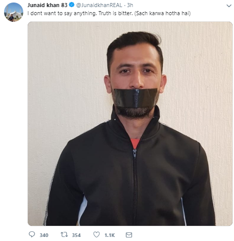 Junaid Khan tweets cryptic photo after World Cup snub, deletes later