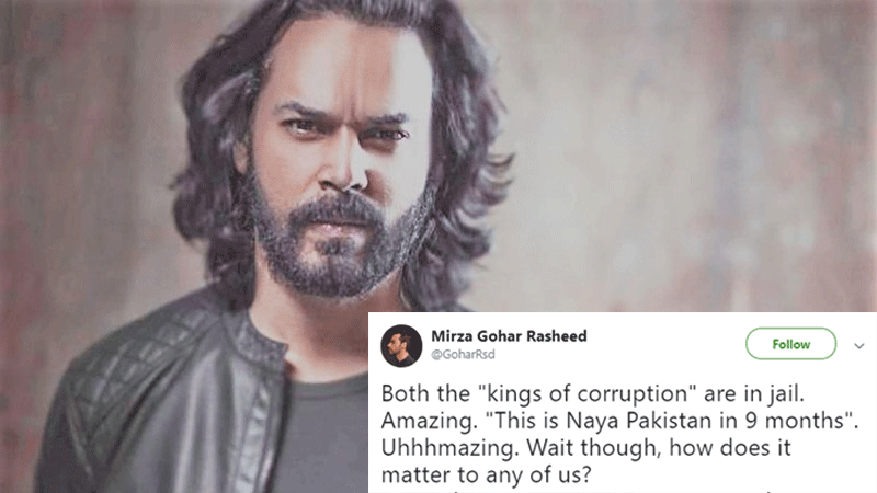 The actor posted his thoughts on Twitter.
