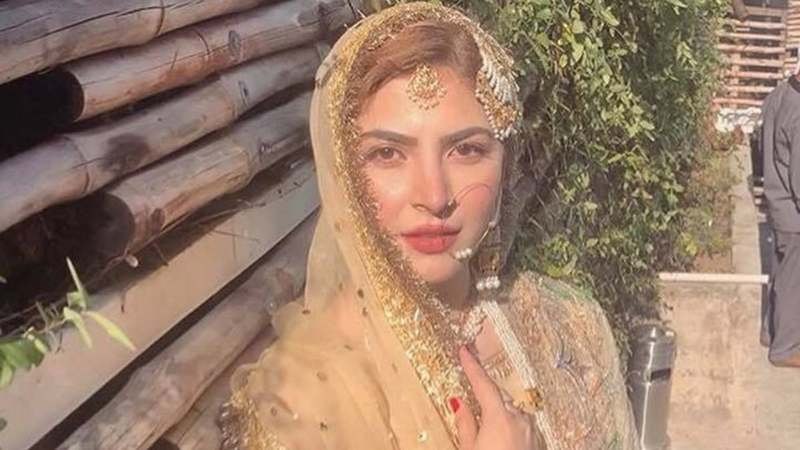 Naimal Khawar wore her mom's bridal outfit for her nikkah
