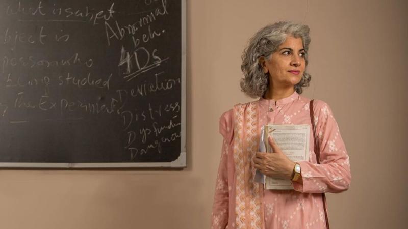It seems Generation doesn't know how much Pakistani schoolteachers earn