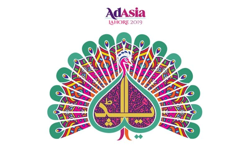 Gearing up for AdAsia Lahore 2019