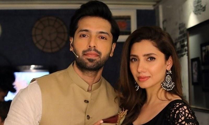 fahad and mahira
