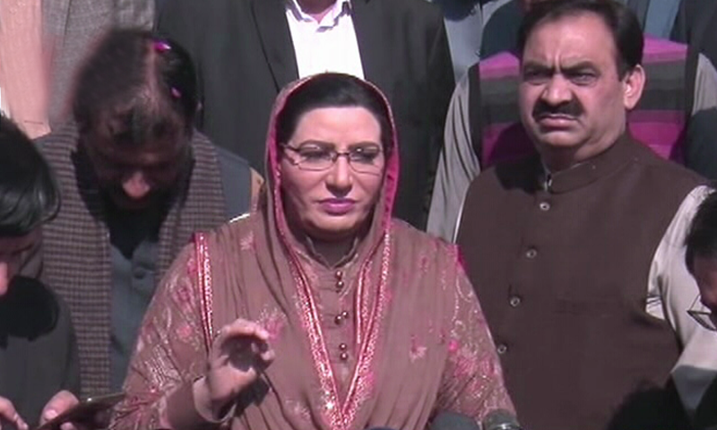 Firdous questions lack of updates on Nawaz's health