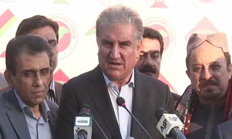 PM to hold meeting with MQM, other parties from Sindh on Dec 5: Qureshi