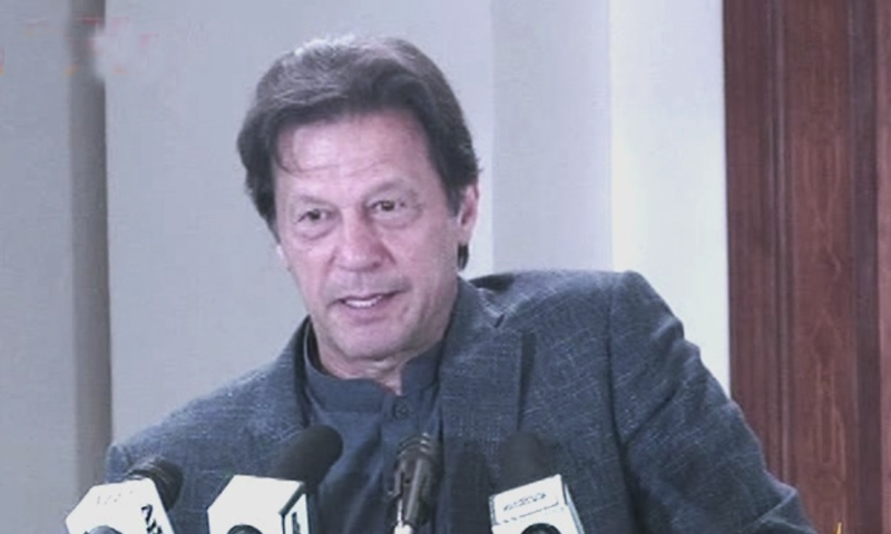 PM consults PTI leaders on constitutional amendments