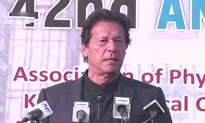 PM Imran urges Pakistani Americans to counter Indian lobby, raise voice for Muslims