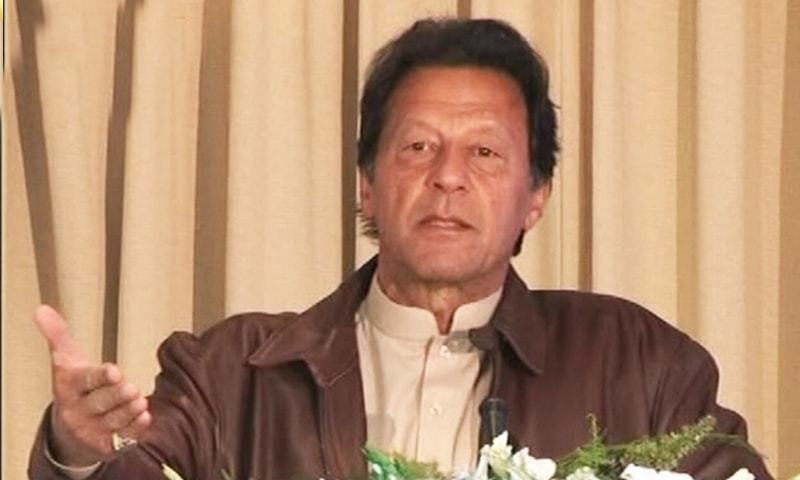 PM vows to turn dream of welfare state into reality