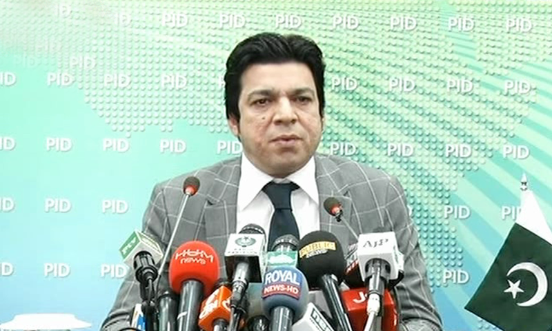 Faisal Vawda restricted by PM Imran from appearing on TV for two weeks, says Awan