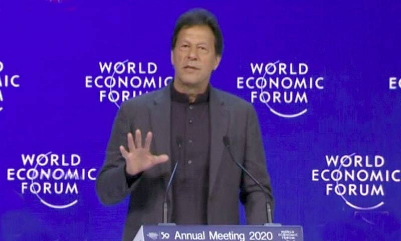 Pakistan on path to growth after tough economic period, PM Imran tells WEF session