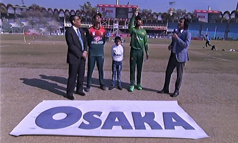Bangladesh win toss, elect to bat in first T20 against Pakistan in Lahore
