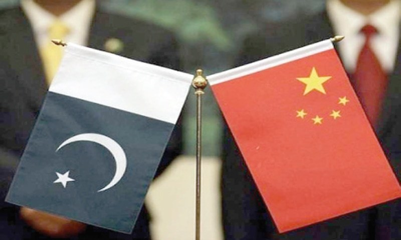 New FTA with China is a 'marked improvement'