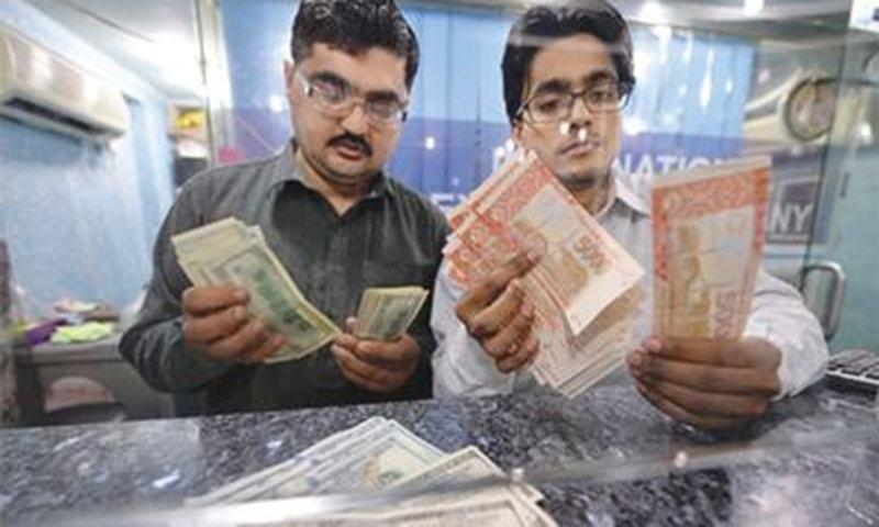 Kerb market sees dip in inflows as dollars head to banks