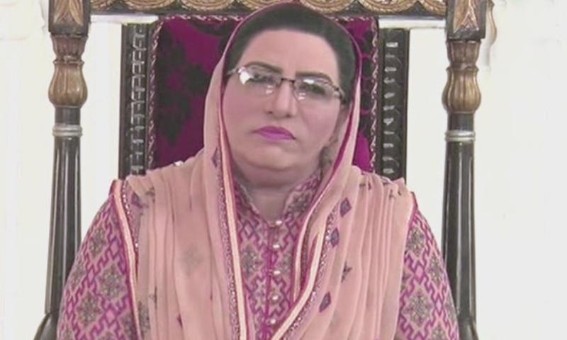 Punjab's lawmakers confident in Buzdar's leadership, says Awan