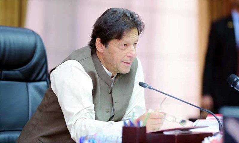 PM Imran to arrive in Karachi on one-day visit