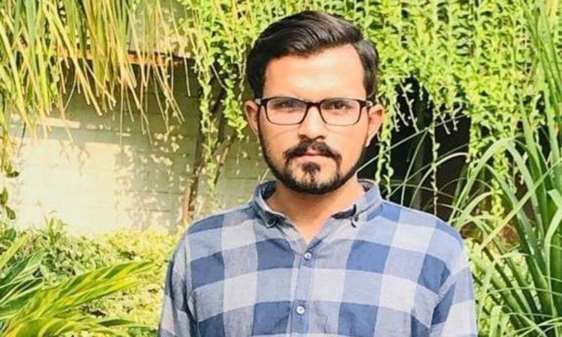 Punjab University student picked up by 'unidentified men' in Lahore, says family