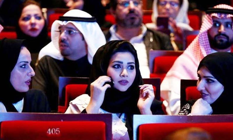 woman in saudi