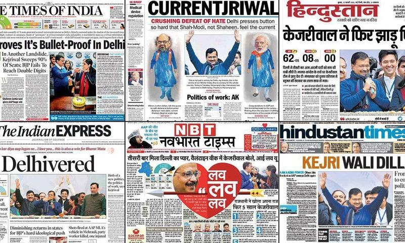 'AAP proves it's bullet-proof': What newspapers said about Kejriwal's massive win in Delhi elections