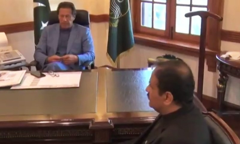 PM Imran holds one-on-one meeting with Punjab CM during day-long visit to Lahore