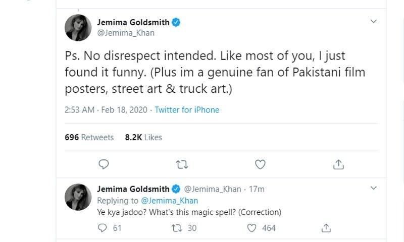 jemima tweet