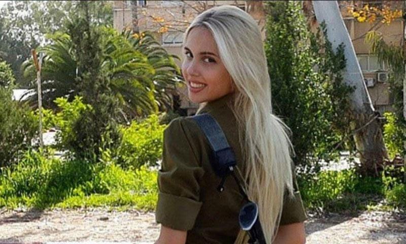 hamas girl