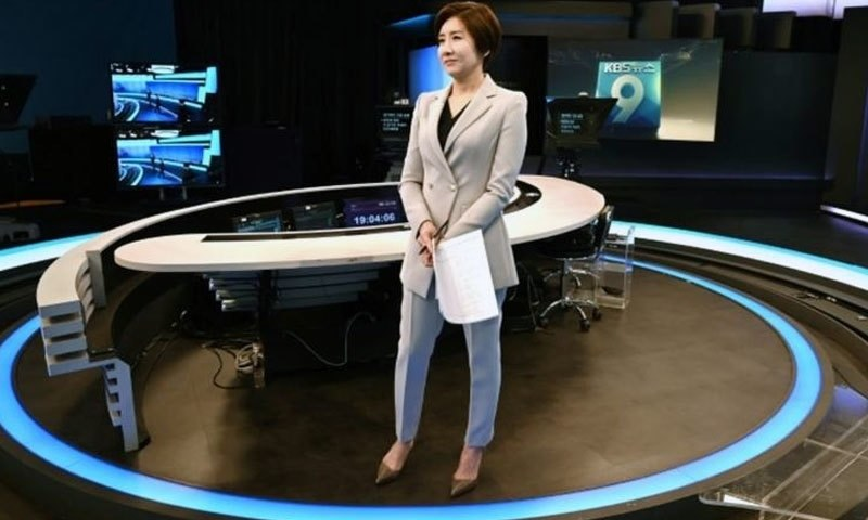lee soo jeong
