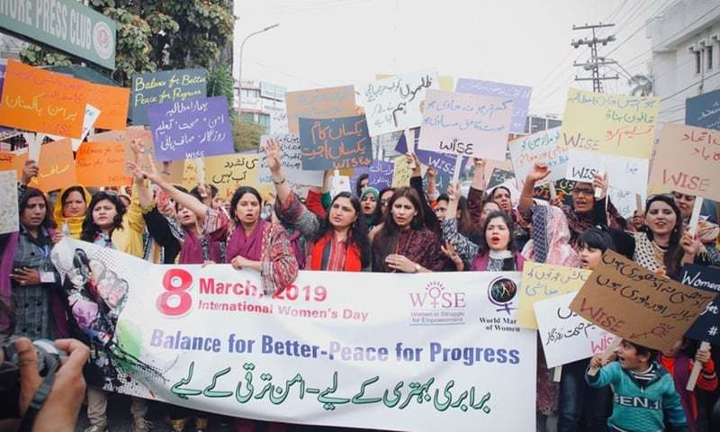 LHC accepts petition against Aurat March for hearing