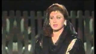 The artist was known for her voice and singing in Urdu, Punjabi, Seraiki, Hindko, Persian and Turkish along with Pashto.