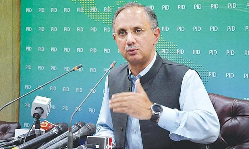 Unbudgeted subsidy ruined economy, says minister