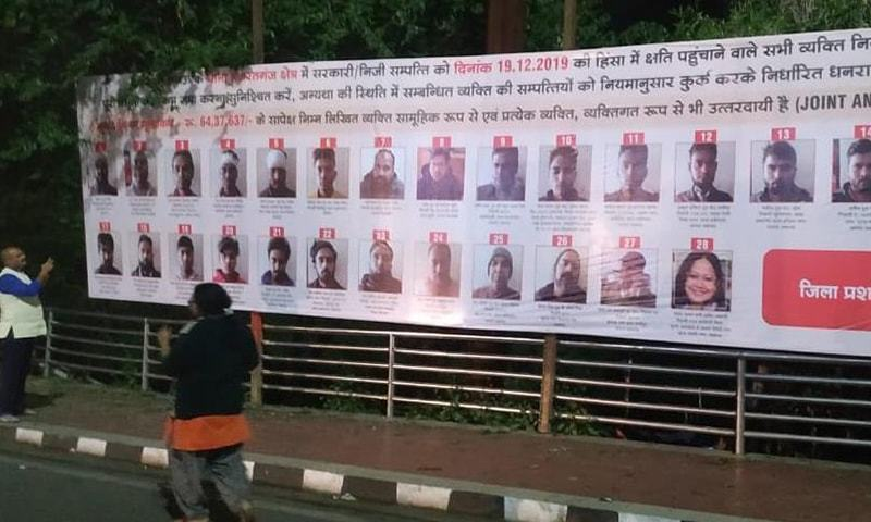 Indian state ordered to remove billboards 'naming and shaming' anti-govt protesters