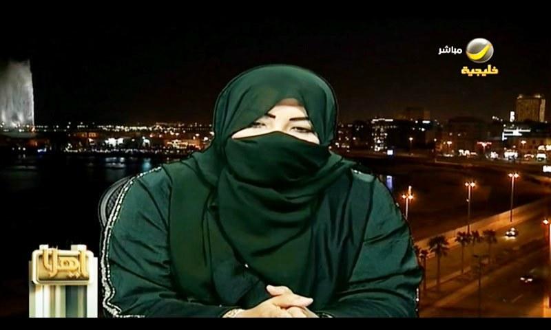 Nisreen al ghamdi