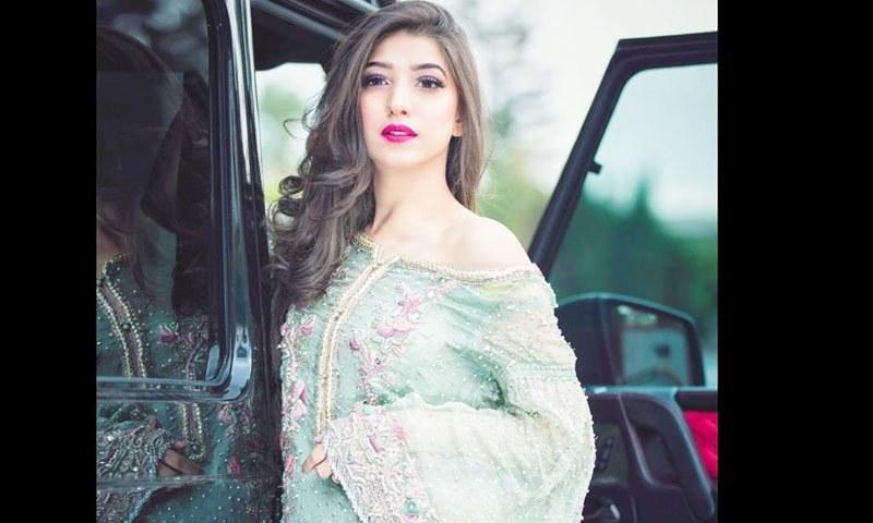 Maryam Naseef