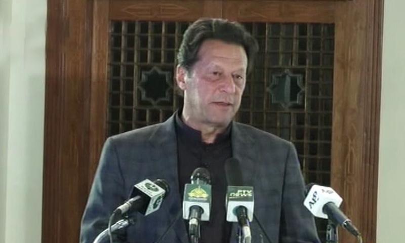 Lopsided development harmful for Pakistan, says PM Imran