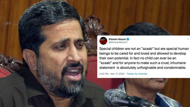 For an Information Minister, Chohan is surprisingly misinformed.