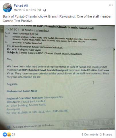 Screenshot of a misleading Facebook post claiming that a bank in Rawalpindi was closed after an employee tested positive for the coronavirus.