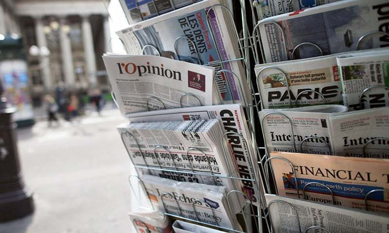 Information ministry de-notifies 6,000 'dummy papers'