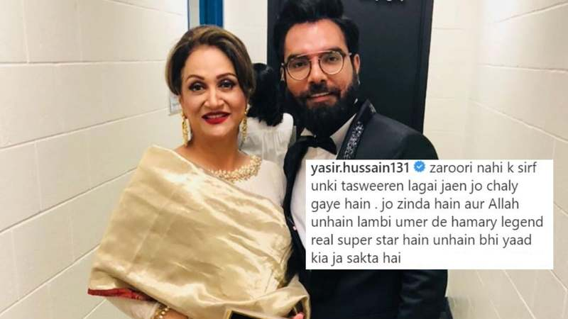 The actor took to Instagram to pay tribute to the living icons of the Pakistani entertainment industry
