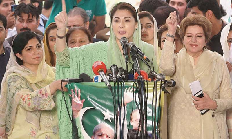 Nawaz's surgery postponed due to Covid-19: Maryam