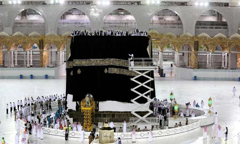 Pilgrims pray on Haj day in shadow of coronavirus – World