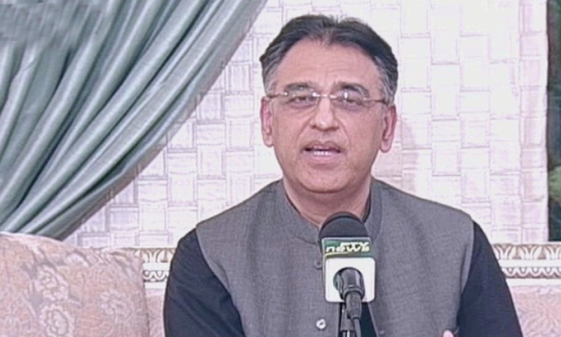 Fresh SOPs issued for Aug 14, Muharram – Pakistan