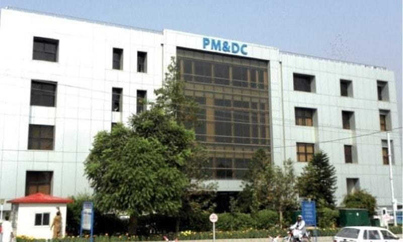 Building sealed, PMDC employees stopped from working